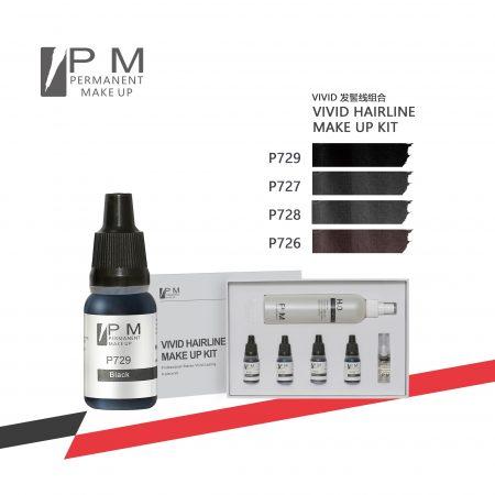 Cosmetic-Tattoo-Pigment-Kit (1)